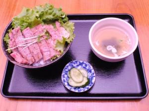 サーロインステーキ丼201510